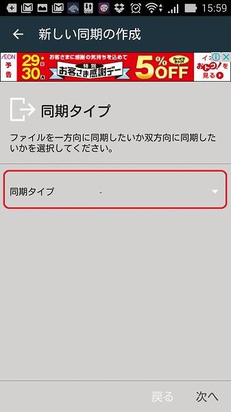1000 Screenshot_2016-05-24-15-59-52