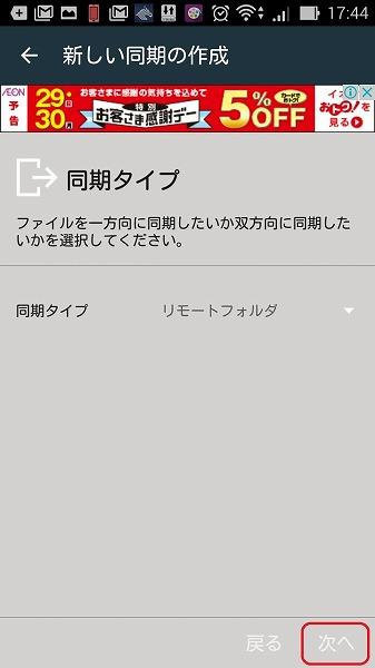1100-2 Screenshot_2016-05-24-17-44-21