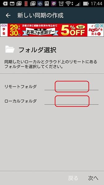1100-3 Screenshot_2016-05-24-17-44-32