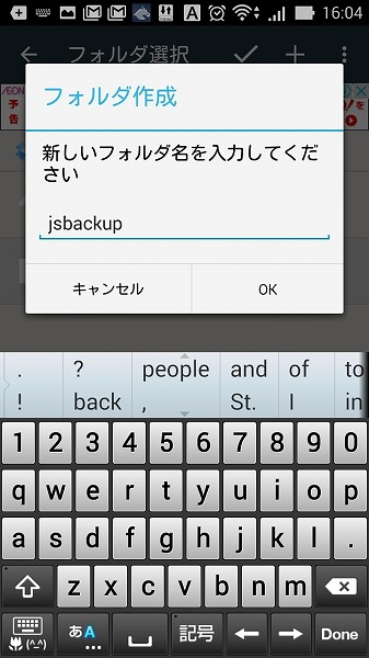 1800 Screenshot_2016-05-24-16-04-43