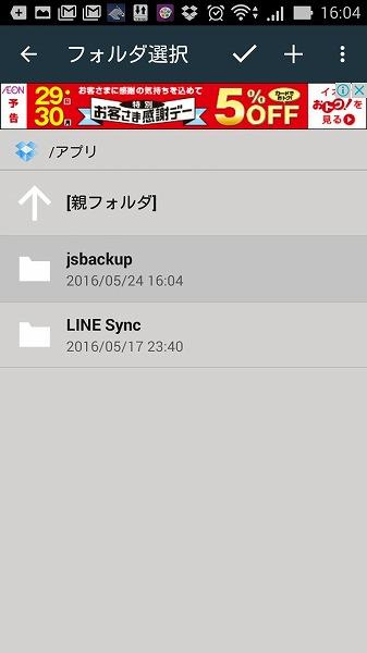 1900 Screenshot_2016-05-24-16-04-48