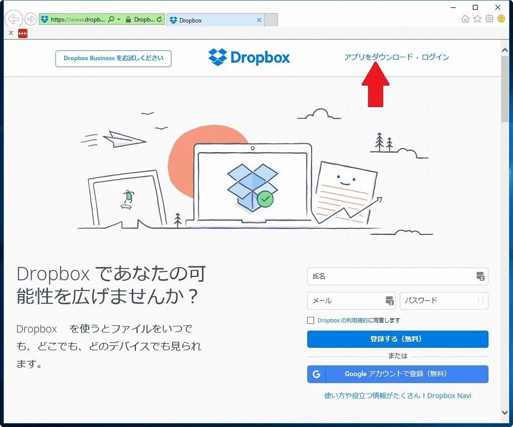 20160521_220039 Dropbox-01