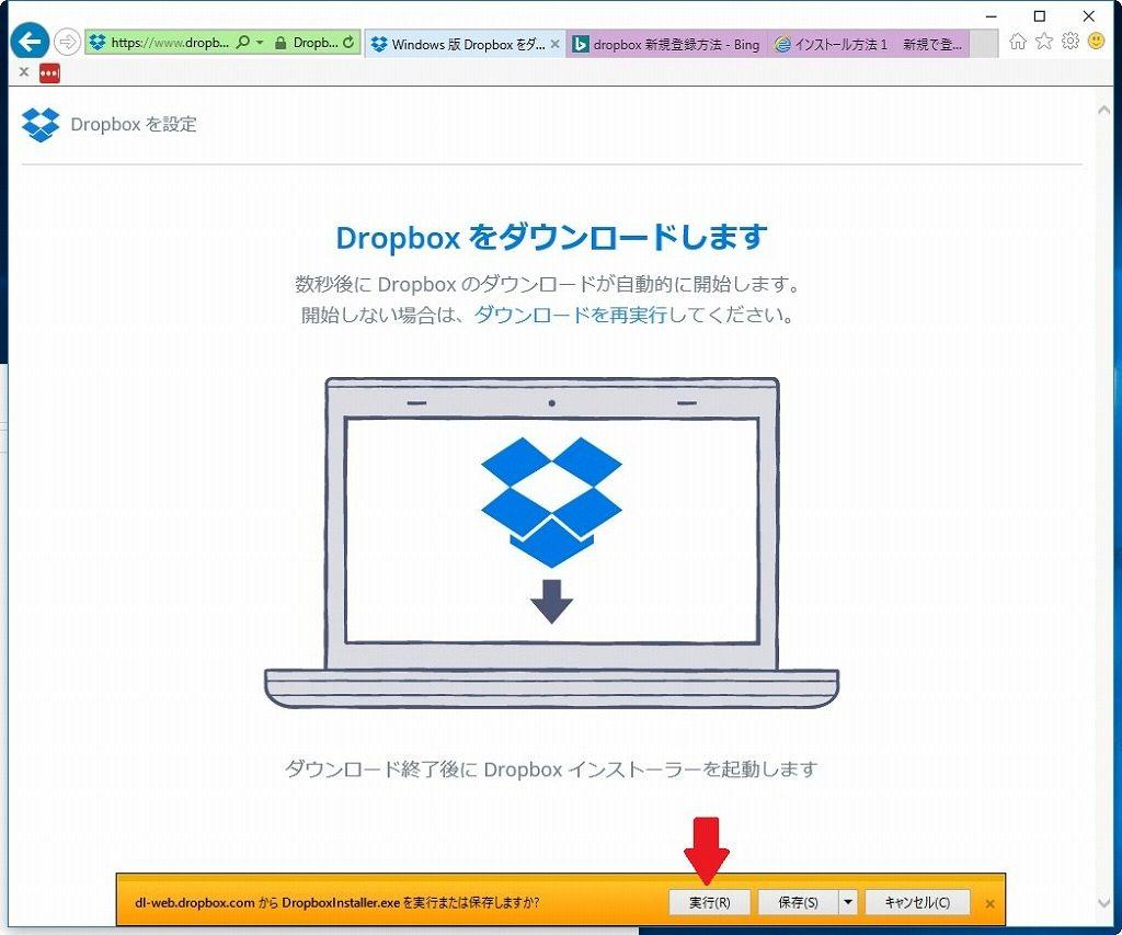 20160521_220039 Dropbox-02-2