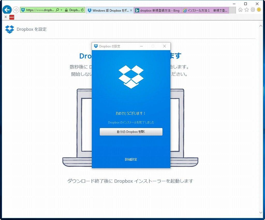 20160521_220039 Dropbox-05