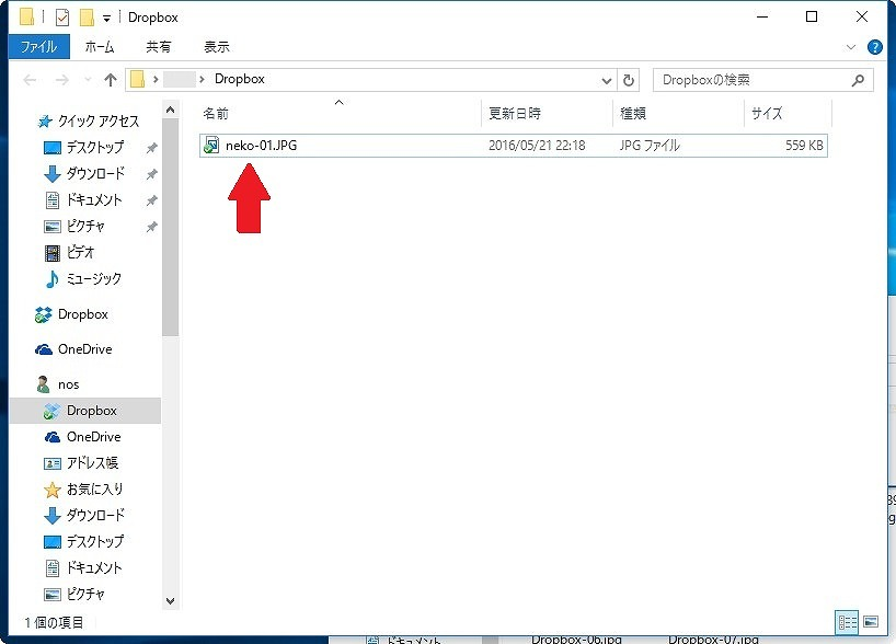 20160521_220039 Dropbox-08-2