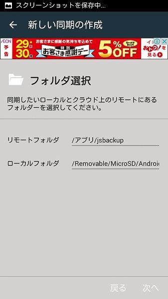 2100 Screenshot_2016-05-24-16-04-57