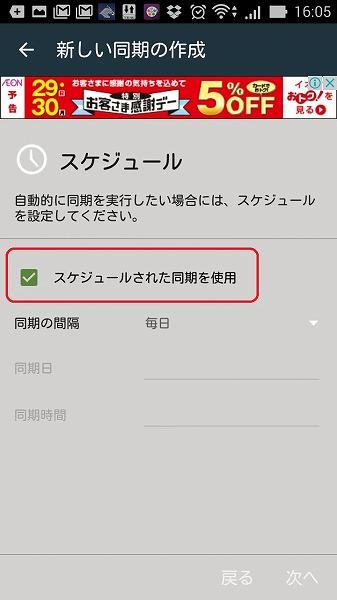 2200 Screenshot_2016-05-24-16-05-20