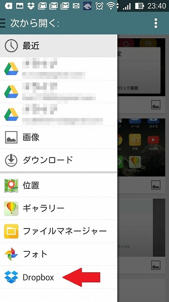 Screenshot_2016-05-21-23-40-57