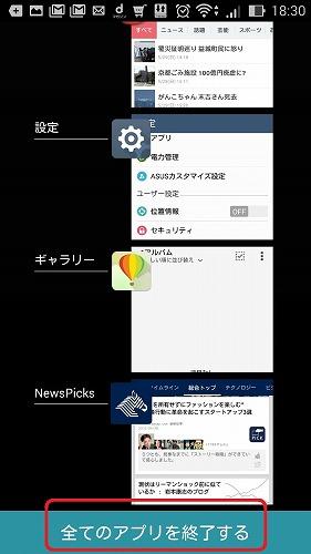 Screenshot_2016-05-29-18-30-12