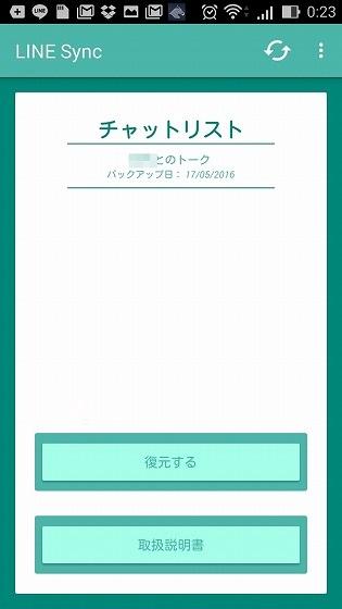 n-010 Screenshot_2016-05-18-00-23-39