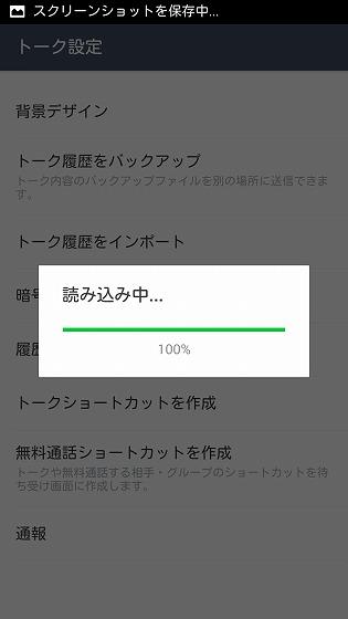 n-060 Screenshot_2016-05-18-00-00-36