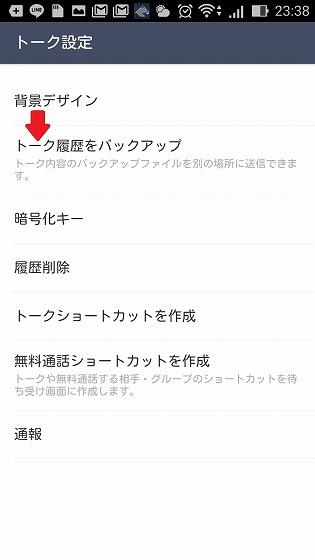 o-030 Screenshot_2016-05-17-23-38-04