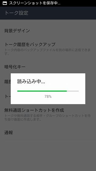o-050 Screenshot_2016-05-17-23-38-12