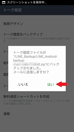 o-060 Screenshot_2016-05-17-23-38-16