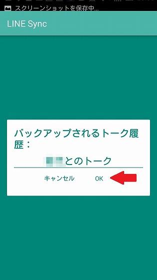 o-090 Screenshot_2016-05-17-23-38-32