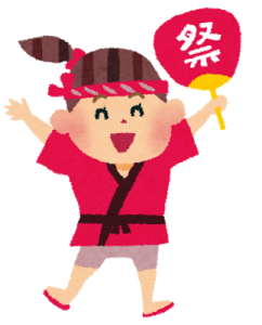 omatsuri_happi_girl 女性 祭り うちわ