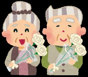keirou_couple_flower-%e6%95%ac%e8%80%81%e3%81%ae%e6%97%a5