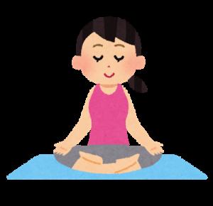 瞑想 ヨガ マインドフルネス