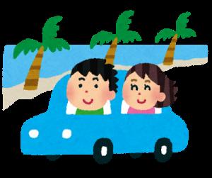 vacation_drive ドライブ