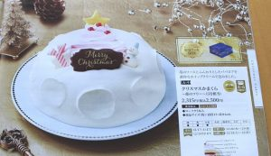 かまくら セブンイレブン クリスマスケーキ カタログ