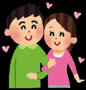 date_couple 恋人 デート