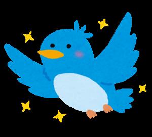 Twitter もどき