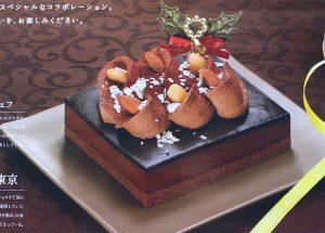 クリスマスショコラケーキ ファミリーマート クリスマスケーキ カタログ