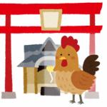 石上神宮でニワトリと初詣!アクセスと駐車場