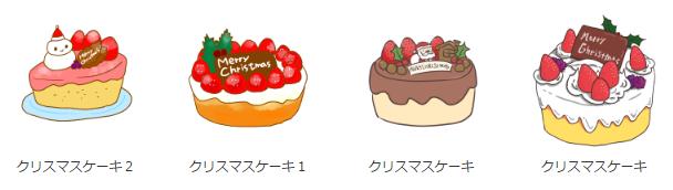 クリスマスケーキ CK03 2016-12-06_00h03_32