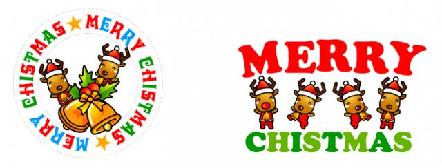 クリスマス ロゴ LG01 2016-12-06_00h00_08