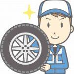 軽自動車のタイヤをオートバックスで交換。相場はピンキリ、国産がおすすめ!