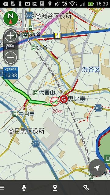 地図画面 NAVITIME ドライブサポーター