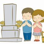2017お彼岸っていつから?墓参りの持ち物やお供えなどの常識もまとめてチェック!