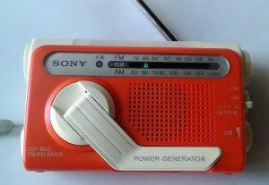 ソニー 小型ラジオ