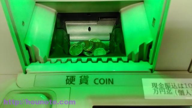銀行ATMに硬貨を入金