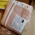 電気毛布を買ったよ!価格も電気代も激安でおすすめ。暖かいよー